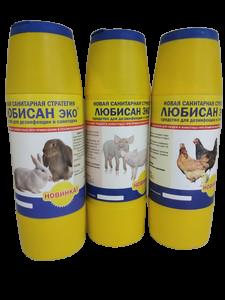 Любисан эко - средство для дезинфекции и санитарии