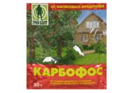 Инсектицид Карбофос 30г