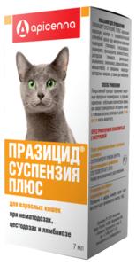 Празицид-суспензия Плюс д/кошек, 1 фл. 7мл