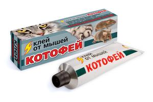 Котофей Клей