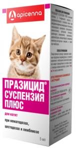 Празицид-суспензия Плюс д/котят, 1 фл. 5 мл