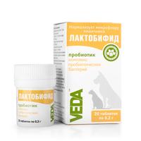 Лактобифид, упаковка 20 таблеток