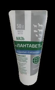Мазь Лантавет, 50гр
