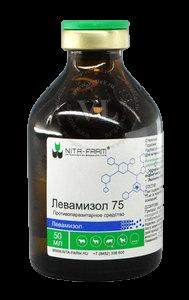 Левамизол 75,  фл 50мл