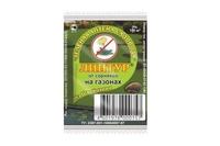 Гербицид Линтур ВДГ 5 г против сорняков