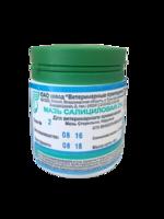 Мазь салициловая 2%, 40 гр