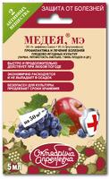Фунгицид - Медея, МЭ, для плодово-ягодных культур от широкого спектра болезней