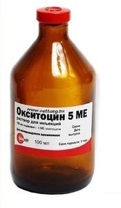 Окситоцин 5Ед, 100мл