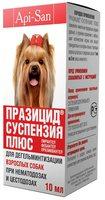 Празицид-суспензия Плюс д/собак, 1 фл. 10мл