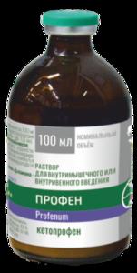 Профен, 100 мл