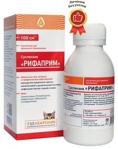 РИФАПРИМ суспензия для перорального применения (100 мл) Белкаролин