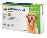 Симпарика 80 мг таблетка от блох и клещей для собак массой >20-40 кг