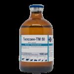 Тилозин ТМ 50
