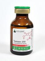 Тилозин 200 фл. 20мл