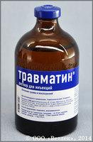 Травматин раствор для инъекций, фл. 100 мл