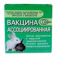 Вакцина для кроликов (миксомотоз и ВГБК) 1ампула - 10 доз
