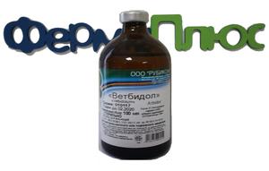 Ветбидол (arbidol), 100мл