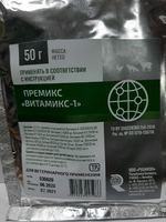 """Премикс """"Витамикс-1"""", 50 г"""