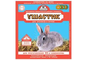 Премикс Ушастик (концентрат) для кроликов и нутрий на 30 кг корма, 150 г